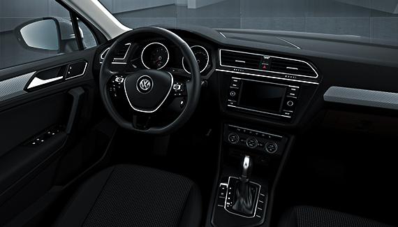 Volkswagen Tiguan Trendline 1.4 AT  в аренду с правом выкупа